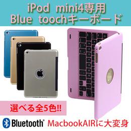新商品 iPad mini4専用 Bluetooth キーボードケースPCカバー☆全5色選択可能☆☆MacbookAIRに変身