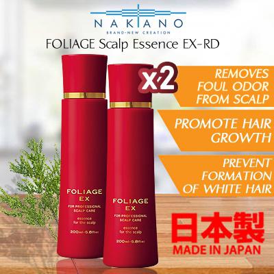 New Nakano FOLIAGE Scalp Essence EX-RD / EX-BL / EX-GM(For Men) 200ml × 2PCS