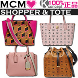 Kconcept◆MCM Authentic Seaon off◆Shopper Bag/ Handbag/ Satchel/