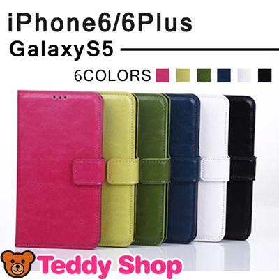 送料無料iphone6ケース iphone6 plusケース 手帳型ケース レザー スマホケース アイフォン6ケース スマホカバー 横開き iphoneカバー アイホン6カバー iphoneケース iphone6plus 携帯ケース アイフォン6プラス galaxy s5 ケース sc-04f ギャラクシーS5カバー サムスンの画像