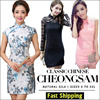 CNY Cheongsam Qipao Best Quality Best Seller CNY Cheongsam Qipao /cheongsam dress/cheongsam top/ Natural Silk Modern Improved Plus Size Chinese Dress Oriental Traditional 旗袍