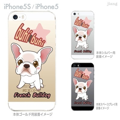 【iPhone5S】【iPhone5】【まゆイヌ】【Clear Arts】【iPhone5ケース】【カバー】【スマホケース】【クリアケース】【フレンチブルドック クリーム】 26-ip5s-md0055の画像