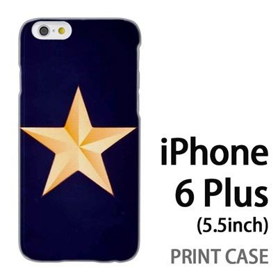 iPhone6 Plus (5.5インチ) 用『1222 スター 紺』特殊印刷ケース【 iphone6 plus iphone アイフォン アイフォン6 プラス au docomo softbank Apple ケース プリント カバー スマホケース スマホカバー 】の画像