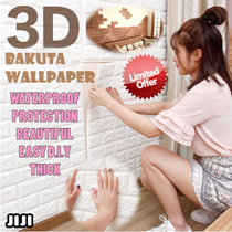 [2016 KOREA HOTTEST DIY] ★ 3D Bricks Wallpaper ★ Bakuta Wallpaper ★ Crystal Acrylic Tiles ★ DIY Interior Design ★ Foam Brick Wall Decoration ★ Adhesive ★ Sticker ★ 10CM THICK ★ Foamblock ★