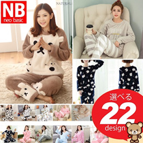 2017 new thick and warm coral velvet cute home suit sleep wear
