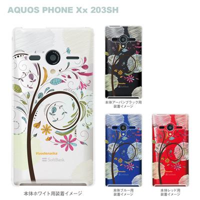 【AQUOS PHONEケース】【203SH】【Soft Bank】【カバー】【スマホケース】【クリアケース】【Vuodenaika】 21-203sh-ne0024caの画像