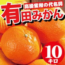 melimelo fruit