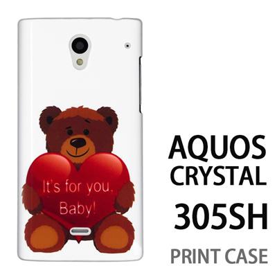 AQUOS CRYSTAL 305SH 用『0622 itsforu 熊さん』特殊印刷ケース【 aquos crystal 305sh アクオス クリスタル アクオスクリスタル softbank ケース プリント カバー スマホケース スマホカバー 】の画像