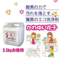 酸素系多目的洗剤花子3.5kgお徳用
