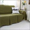 [VOOTEEN]Non-slip pure color cotton sofa cover/sofa towel/full cover full package sofa cover/sofa cover