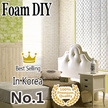 ★ Bakuta wallpaper/DIY interior/Self Adhesive/3D real Foam brick Wallpaper/Brick home decoration/ furniture/DIY/Wallpaper Sticker /Korean/Quality/Easy DIY/3D block/foambrick/foam block/foamblock