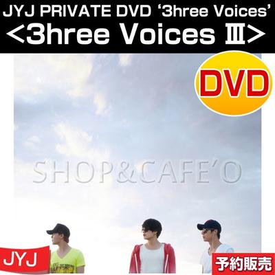 【安心日本国内・即日発送】JYJ PRIVATE DVD '3hree Voices' (3hree Voices 3) / DVDの画像