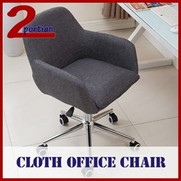 CLOTH OFFICE CHAIR / 2 VARIANTS / WITH WHEELS / SOFT AND COMFORTABLE / HOME OFFICE USE