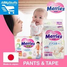 【Merries】JAPAN Version ● Merries Baby Tape Diapers / Walker Pants ●  Unisex ●  NB/S/M/L/XL/XXL ●