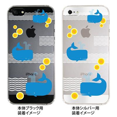 【iPhone5S】【iPhone5】【Clear Arts】【iPhone5ケース】【カバー】【スマホケース】【クリアケース】【クジラ】 09-ip5-su0003の画像