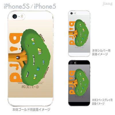 【iPhone5S】【iPhone5】【まゆイヌ】【Clear Arts】【iPhone5ケース】【カバー】【スマホケース】【クリアケース】【小鳥のマンション】 26-ip5s-md0057の画像
