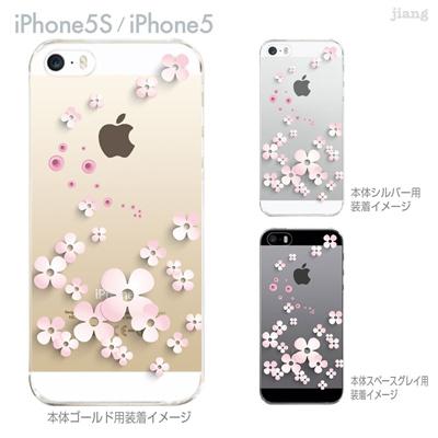 【iPhone5S】【iPhone5】【Vuodenaika】【iPhone5ケース】【iPhone ケース】【クリア カバー】【スマホケース】【クリアケース】【ハードケース】【着せ替え】【フラワー】【ペーパーフラワー】 21-ip5s-ne0056の画像