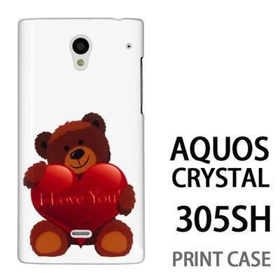 AQUOS CRYSTAL 305SH 用『0622 iloveu熊 さん』特殊印刷ケース【 aquos crystal 305sh アクオス クリスタル アクオスクリスタル softbank ケース プリント カバー スマホケース スマホカバー 】の画像