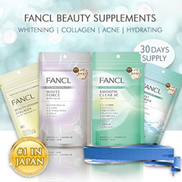 FANCL Beauty supplements SMOOTH CLEAR AC WHITE FORCE MOIST BARRIER BEAUTY SYNERGY