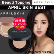 [April Skin]韓国クッション部門1位!マジックスノー クッション スキンタイプに合わせた4カラー!ナチュラルフィットカバー!送料無料/韓国コスメ