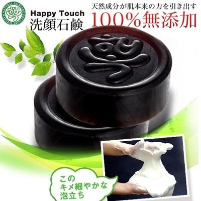 【国内配送】happytouch石鹸100g×1個 泡立てネット1個付き 人気韓国コスメの画像