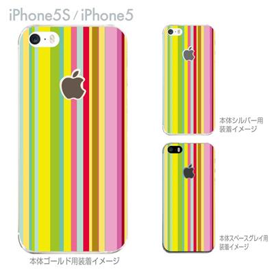【iPhone5S】【iPhone5】【iPhone5sケース】【iPhone5ケース】【カバー】【スマホケース】【クリアケース】【チェック・ボーダー・ドット】【カラーライン】 06-ip5s-ca0085の画像