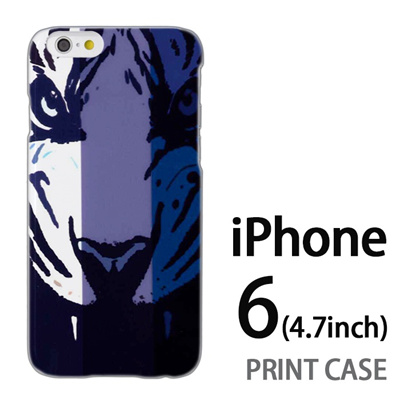 iPhone6 (4.7インチ) 用『No4 ブルータイガー』特殊印刷ケース【 iphone6 iphone アイフォン アイフォン6 au docomo softbank Apple ケース プリント カバー スマホケース スマホカバー 】の画像