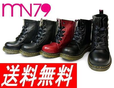 (A倉庫)MADONNA NUDES カジュアルブーツ MN198 レディース ブーツ MN-198 定番のイエローステッチブーツ♪送料無料【smtb-TK】の画像