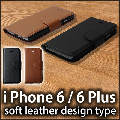 iPhone6s/6 iPhone6sPlus/6Plus ケース 手帳型 レザー調 手帳 case cover 横開き カードポケット 保護 マグネット おしゃれ シック 合皮 iPhone6 Plus アイフォン6 ER-IP61NSH / ER-IP62PSH[ゆうメール配送][送料無料]の画像
