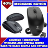 [Mechanic Nation] IT Fair Promo Logitech B100 Optical Mouse n More Model at up to 60% discount- Simple and Stylish. 12 Months Warranty