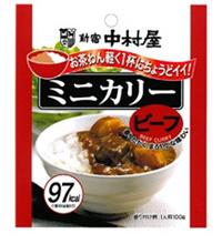 新宿中村屋ミニカリービーフ100g(レトルト食品レトルトカレーレトルトカレー)upup7