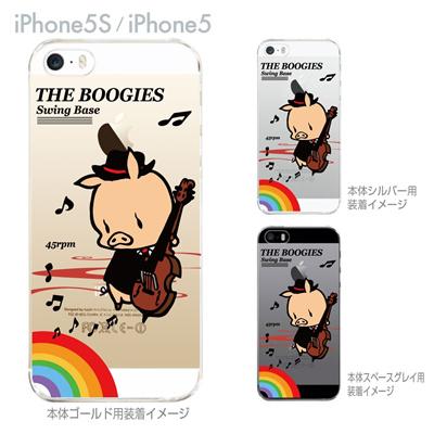 【SWEET ROCK TOWN】【iPhone5S】【iPhone5】【iPhone5sケース】【iPhone5ケース】【カバー】【スマホケース】【クリアケース】【アート】 46-ip5s-sh2015の画像