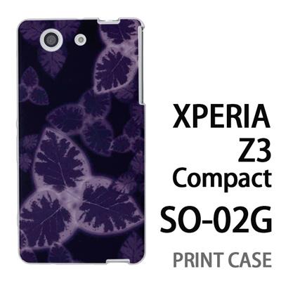 XPERIA Z3 Compact SO-02G 用『No3 三つ葉模様』特殊印刷ケース【 xperia z3 compact so-02g so02g SO02G xperiaz3 エクスペリア エクスペリアz3 コンパクト docomo ケース プリント カバー スマホケース スマホカバー】の画像