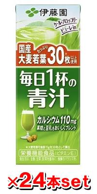 伊藤園毎日1杯の青汁[200ml×24本入]
