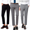[LeGEN] ★Flat Price★ Span/ Wrinkle-free / Slacks / Wide [Size S-2XL] (LNPJ_SJ)