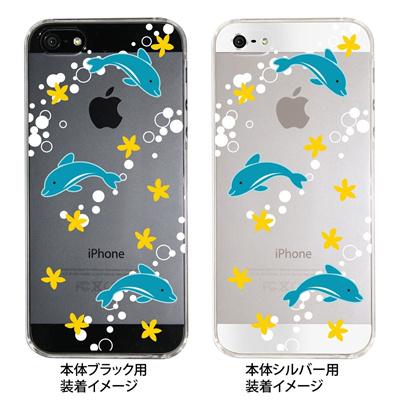 【iPhone5S】【iPhone5】【Clear Arts】【iPhone5ケース】【カバー】【スマホケース】【クリアケース】【イルカ】 09-ip5-su0004の画像