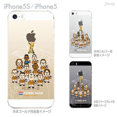 【オランダ】【iPhone5S】【iPhone5】【サッカー】【iPhone5ケース】【カバー】【スマホケース】【クリアケース】 10-ip5s-fca-all12の画像