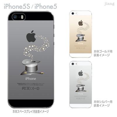 【iPhone5S】【iPhone5】【Clear Arts】【iPhone5sケース】【iPhone5ケース】【スマホケース】【クリア カバー】【クリアケース】【ハードケース】【着せ替え】【クリアーアーツ】【アップル マジック】 01-ip5s-zes030の画像