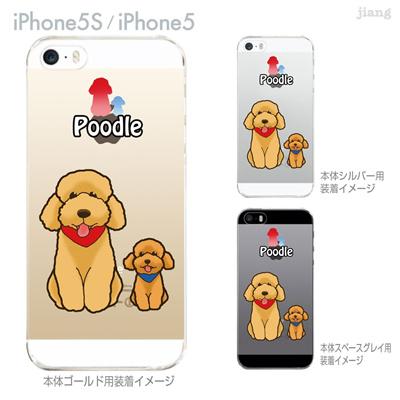 【iPhone5S】【iPhone5】【まゆイヌ】【Clear Arts】【iPhone5ケース】【iPhone ケース】【クリア カバー】【スマホケース】【クリアケース】【ハードケース】【着せ替え】【イラスト】【アニマル】【トイプードル】 26-ip5s-md0064の画像