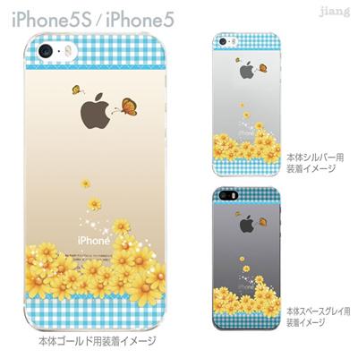 【iPhone5S】【iPhone5】【Vuodenaika】【iPhone5ケース】【iPhone ケース】【クリア カバー】【スマホケース】【クリアケース】【ハードケース】【着せ替え】【フラワー】【チェックと花】 21-ip5s-ne0057の画像