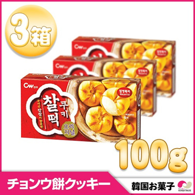 【100g×3箱】cwチョンウ餅クッキー オリジナル 5P 100g 3個の画像