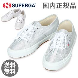 スペルガ SUPERGA 国内正規品 スニーカー ラメ S001820 2750 LAMEW 靴 シューズ デッキシューズ レディース