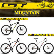 GT Bikes. 29er Karakoram Expert Elite. High End MTB. Moutain Bike. MY2015 model.