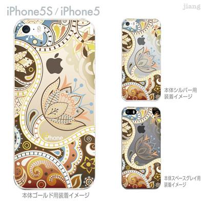 【iPhone5S】【iPhone5】【iPhone5sケース】【iPhone5ケース】【iPhone ケース】【クリア カバー】【スマホケース】【クリアケース】【ハードケース】【着せ替え】【イラスト】【フラワー】【レトロフラワー】 06-ip5s-ca0104の画像