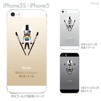 【iPhone5S】【iPhone5】【Clear Arts】【iPhone5sケース】【iPhone5ケース】【スマホケース】【クリア カバー】【クリアケース】【ハードケース】【クリアーアーツ】【スキージャンプ】 10-ip5s-ca0087の画像