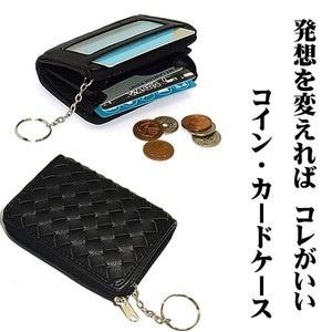編みこみ ICカード対応 コインカードケース 売れ筋 / 小銭入れ付★の画像