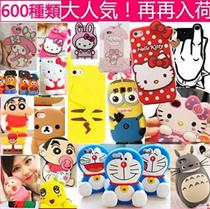 漫画の大集合Hello Kitty コレクションiphone7/7 plus/6s/6 plusケースiPhone5/5S/5C/SEケース漫画3Dケース柔らかいシリコーンケース