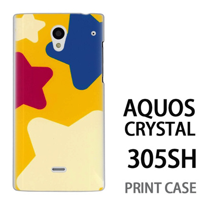 AQUOS CRYSTAL 305SH 用『0622 でっかい☆』特殊印刷ケース【 aquos crystal 305sh アクオス クリスタル アクオスクリスタル softbank ケース プリント カバー スマホケース スマホカバー 】の画像