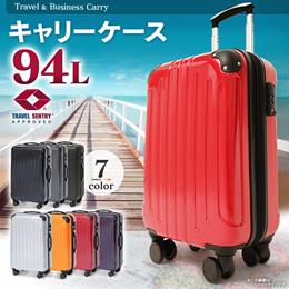 送料無料 スーツケース Lサイズ 94L 大型 キャリーバッグ キャリーケース TSAロック ダブルキャスター 静音