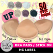 ★HGLABEL★ 3/4 SIZE/FULL BRA CUPS PAD SOFT COMFY PUSH UP PADS/SILICON VOLUME UP SWIMWEAR PAD